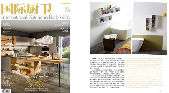 international-bath-kitchen